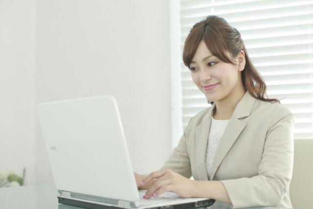 建物登記はオンライン申請が便利